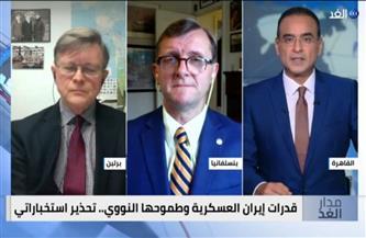 ضابط سابق بالاستخبارات الأمريكية: 85% من الشعب لا يثقون بالمفاوضات مع إيران | فيديو