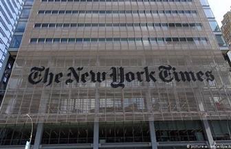 """قائمة """"نيويورك تايمز"""" للكتب الأكثر مبيعا للأسبوع الأخير من مايو"""