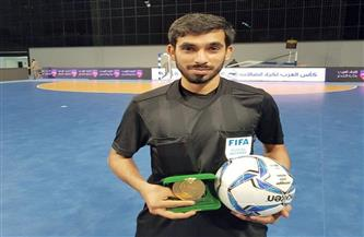 مشاركة ناجحة للتحكيم الإماراتي في كأس العرب لكرة الصالات