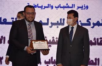 وزير الرياضة يكرم القائمين على إجراء الانتخابات الإلكترونية لبرلماني طلائع وشباب مصر
