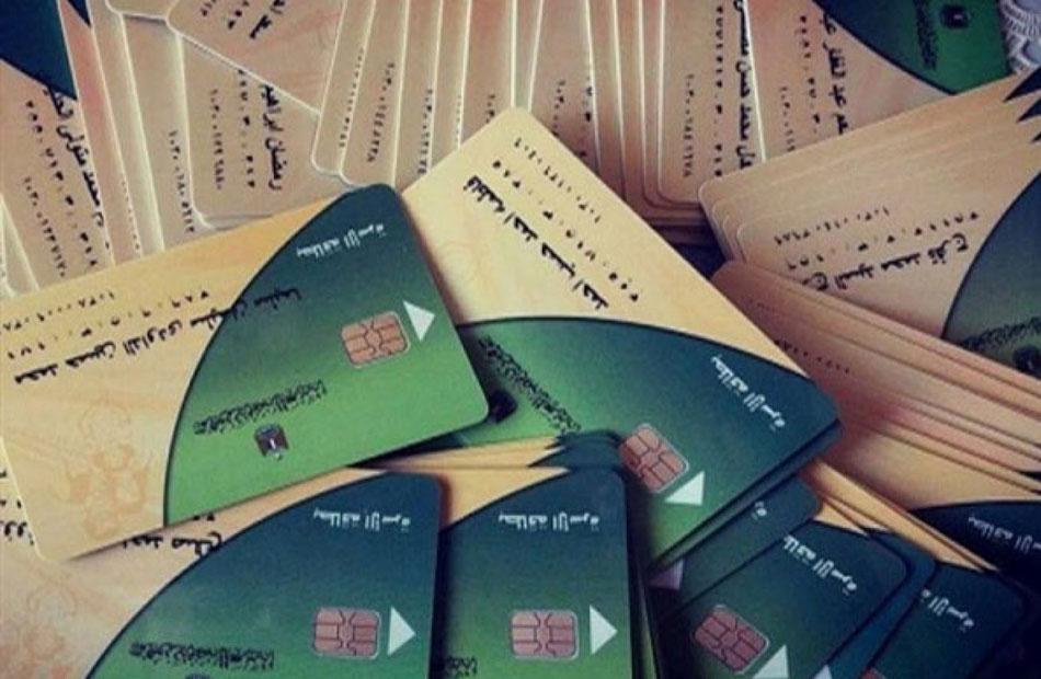 ضبط  بطاقة تموينية داخل مخبز بمنطقة أبيس بالإسكندرية