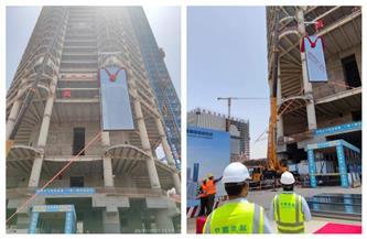 عمرو خطاب: البدء في تركيب القطع الزجاجية في واجهة البرج الأيقوني بالعاصمة الإدارية | صور
