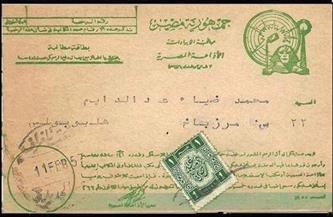 «صدق أو لا تصدق».. الرخصة شرط للاستماع للراديو في عام 1957