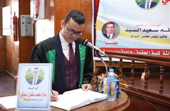تنسيقية شباب الأحزاب والسياسيين تهنئ عضو لجنة السياسات لحصوله على الدكتوراه في القانون