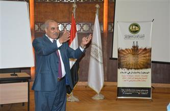 انطلاق فعاليات الدورة التدريبية لمعلمي اللغة العربية بمركز الشيخ زايد | صور