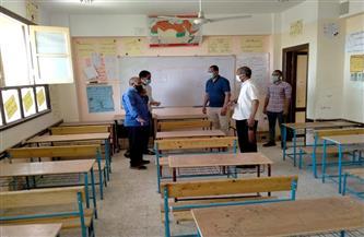 «تعليم الأقصر»: تشكيل فرق متابعة لتطبيق الإجراءات الاحترازية استعدادا لامتحانات الإعدادية | صور