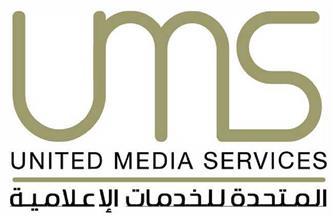 بعد إعادة تشكيله.. مجلس إدارة الشركة المتحدة للخدمات الإعلامية يعقد اجتماعه الأول بكامل هيئته