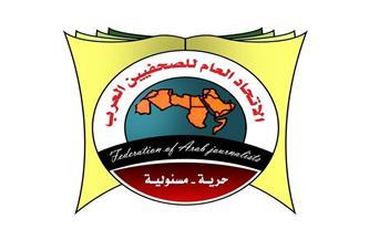 «الصحفيين العرب» يهنئ نقابة العراقيين بالعيد الوطني للصحافة العراقية