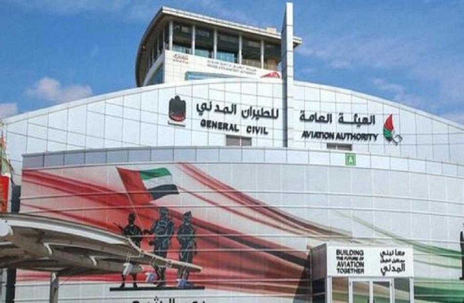 الإمارات تستأنف رحلات الطيران للملقحين بالكامل من  دولة