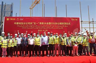 وزير الإسكان: الانتهاء من الأعمال الخرسانية لعاشر برج بمنطقة الأعمال المركزية بالعاصمة الإدارية الجديدة| صور