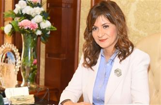 وزيرة الهجرة تهنئ مصريا بالخارج لحصوله على جائزة التميز العلمي لعام ٢٠٢١ |صور