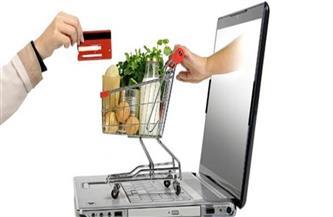 تقرير أممي: كوفيد 19 يعزز المبيعات عبر الإنترنت والتجارة الإلكترونية العالمية لتقفز إلى 26.7 تريليون دولار