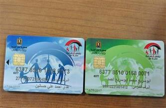 توزيع 60 كارت فيزا تكافل وكرامة على المستحقين بالشرقية
