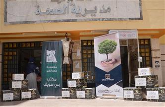 """""""مصر الخير"""" تسلًم صحة بني سويف مستلزمات طبية ووقائية لمواجهة كورونا"""