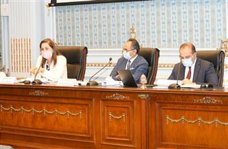 أمام «اقتصادية الشيوخ».. وزيرة التخطيط: 44% زيادة في نسبة نصيب الفرد من الاستثمارات العامة