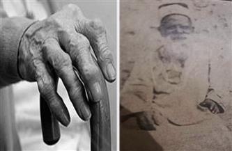 عاش 113 سنة ونجا من كل الأوبئة وقتله عقوق الأبناء.. تعرف على قصة الشيخ الفاني   صور