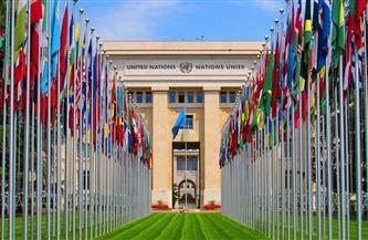 لجنة الأسماء الجغرافية تطرح ورقة السعودية في اجتماع خبراء الأمم المتحدة