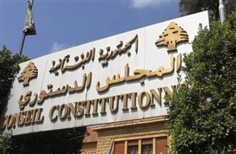 المحكمة الدستورية اللبنانية توقف تنفيذ قانون يمنح مؤسسة الكهرباء 200 مليون دولار