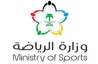 الرياضة السعودية تعلن البروتوكول الصحي لعودة الجماهير للملاعب
