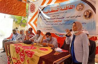 محافظة البحيرة تسير قافلة سكانية شاملة إلى قرية الحاجر|صور