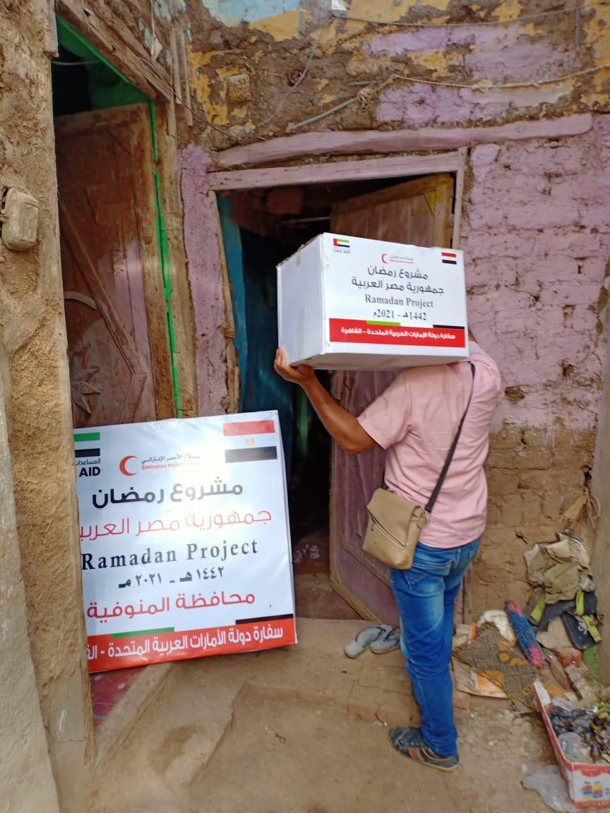 تعاون الهلال الأحمر الإماراتي وجمعية الأورمان