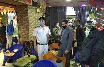 غلق عدد من المطاعم والمقاهي لعدم تطبيق الإجراءات الاحترازية بكفر الشيخ | صور