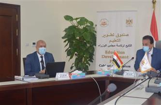 عبدالغفار: يتم إنشاء 6 جامعات تكنولوجية بالمحافظات المختلفة فى إطار خطة الوزارة لتغطية محافظات الجمهورية
