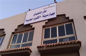 """رئيس جهاز """"أكتوبر الجديدة"""" يتفقد سير العمل بمشروعات الطرق والإسكان والخدمات بالمدينة"""