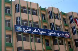 لجنة من صحة كفرالشيخ للتفتيش على مستشفى مطوبس المركزي