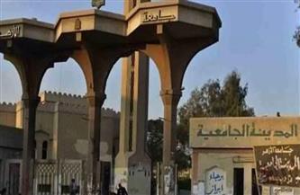 بدء الإجازة بالمدن الجامعية بجامعة الأزهر.. السبت المقبل