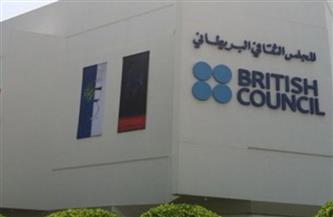 «الثقافي البريطاني» يستعرض دور المرأة  المصرية في مجالات العلوم والتكنولوجيا