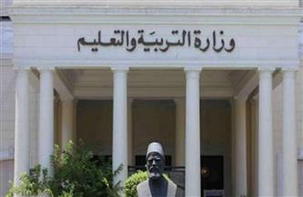 """وزارة التعليم: جميع امتحانات المواد غير المضافة للمجموع """"منزلية"""""""
