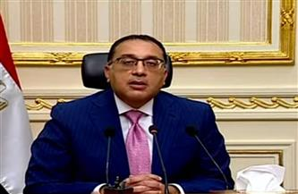 رئيس الوزراء: الدولة تتعامل بسياسة الاتزان منذ بداية جائحة كورونا
