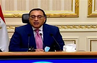 رئيس الوزراء: حظر إقامة أي فعاليات أو اجتماعات في المنشآت العامة