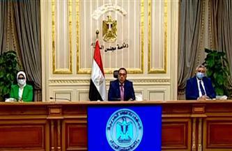 رئيس الوزراء يعلن قرارات لجنة إدارة أزمة فيروس كورونا بمؤتمر صحفي | تفاصيل