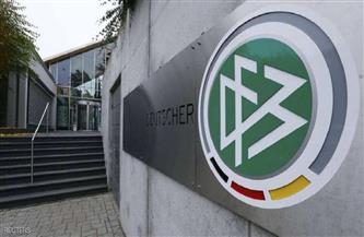 إغلاق التحقيقات في التهرب الضريبي لأعضاء سابقين بالاتحاد الألماني لكرة القدم