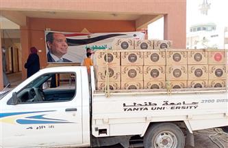 «جامعة طنطا» توزع 150 كرتونة سلع غذائية ضمن مبادرة «حياة كريمة» بزفتى