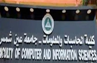 «حاسبات عين شمس» تنظم ورشة عمل بالتعاون مع «ASU Career Center»