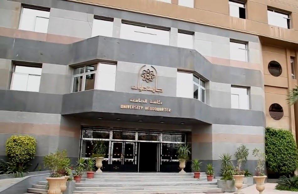 جامعة حلوان تقدم روشتة تعليمية عن اختبارات القدرات بكلية التربية الموسيقية