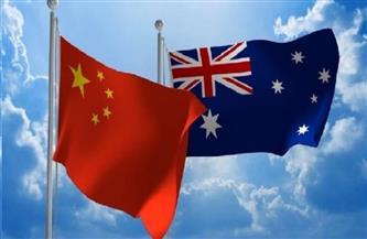 بكين تعلق اتفاقية اقتصادية مع كانبيرا على خلفية توترات