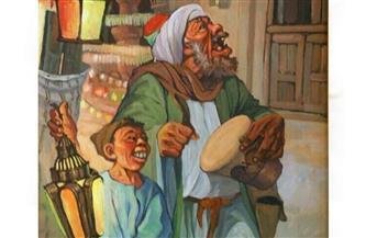 رمضان في الفن التشكيلي المصري.. بهجة ودفء وتراث