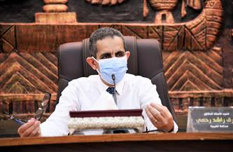 محافظ الغربية يناقش تطبيق قرارات مجلس الوزراء للحماية من كورونا | صور