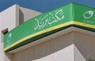 محافظ المنيا يبحث إجراءات إنشاء مكاتب بريد