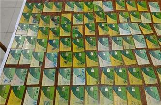 ضبط 358 بطاقة تموين جمعها صاحب مخبز بالبحيرة