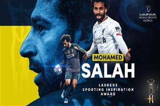 محمد صلاح يفوز بجائزة لوريوس العالمية للإلهام الرياضي لعام 2021