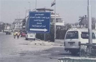 غلق كلي لطريق القاهرة الإسكندرية الصحراوي بالاتجاه القادم من ميدان الرماية للإسكندرية لمدة 5 أيام |صور