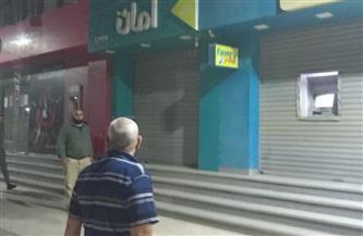رئاسة أجا تقود حملة لمتابعة التزام أصحاب المحال بالإغلاق |صور