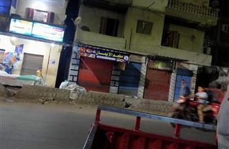 رئيسة مدينة دسوق تتابع تفعيل قرار رئيس الوزراء بغلق المحلات والمقاهي بالمدينة والقرى |صور