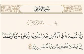 «إلا الصيام فإنه لى» ..رمضان شهر الإصلاح والتغيير