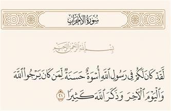 شمائل محمدية.. الصحابة والاقتداء بالرسول